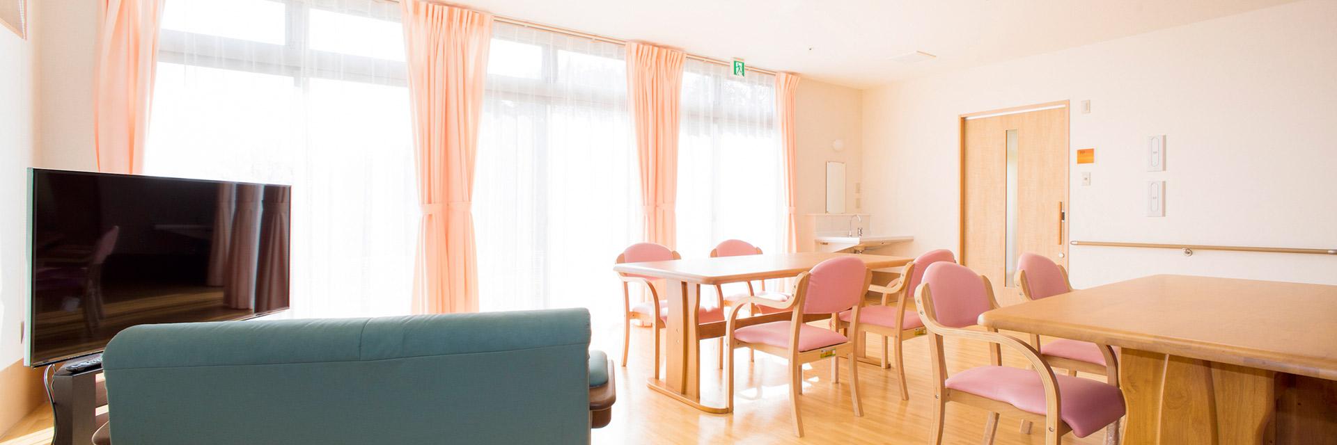 住宅型有料老人ホーム利用申込み