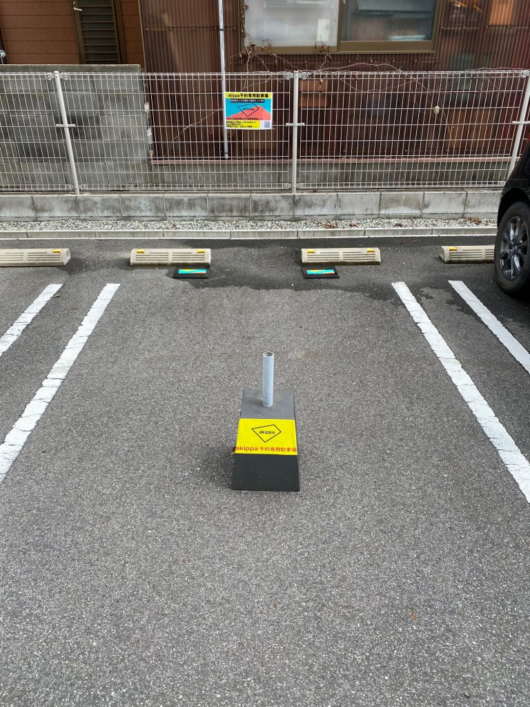 お客様用駐車場(空き状況による)